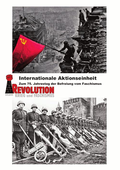 Internationale Aktionseinheit